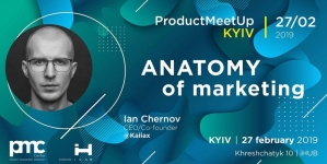 Product MeetUp Kyiv | Anatomy of marketing