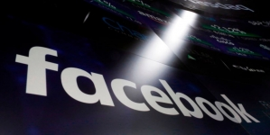 Facebook приобрел блокчейн-стартап Chainspace