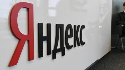 «Яндекс» займётся кинопроизводством