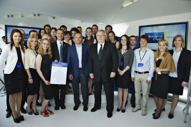 Програма «Всесвітні студії» Фонду Віктора Пінчука розпочинає прийом заявок на отримання грантів для навчання в найкращих університетах світу