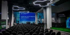 Forum Digital: бизнес в Украине готов к цифровому прорыву