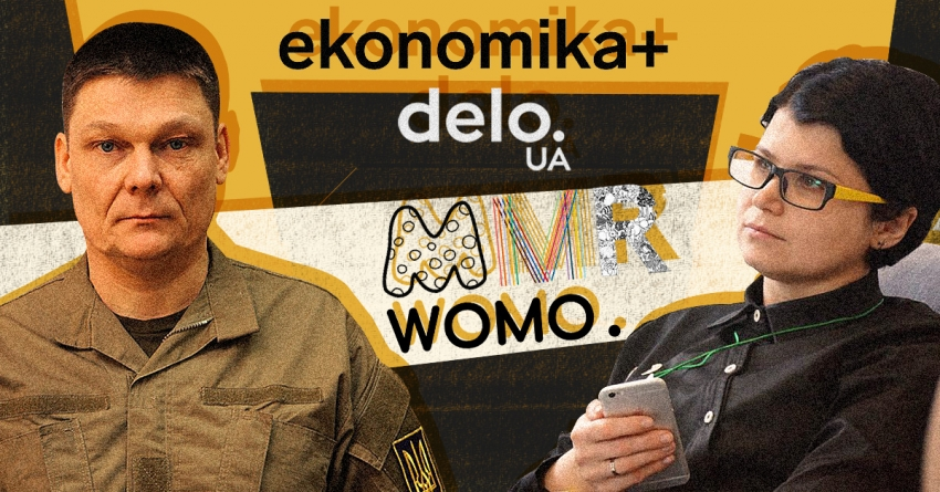 У компании ekonomika+ (delo.ua, mmr.ua, womo.ua) сменился владелец