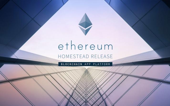 Хакеры поставили под угрозу всю экосистему Ethereum