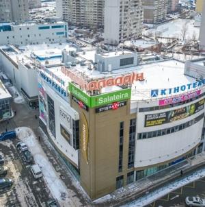 Инвесткомпания Dragon Capital приобрела торгово-развлекательный центр Аладдин в Киеве