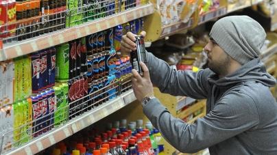 Ліга виробників харчових продуктів: Добросовісна конкуренція під загрозою