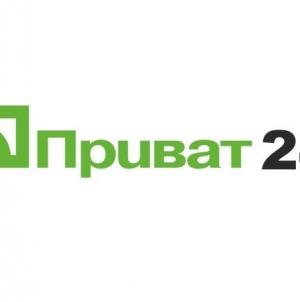 Приват24 открыл продажу единых билетов для проезда в городском транспорте Киева