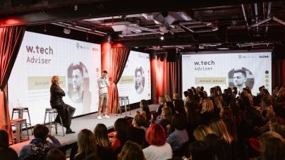 Дмитрий Дубилет на WTECH Meetup #4: главное — здравый смысл