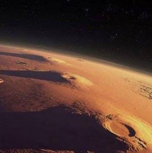 Вулкани в Сонячній системі
