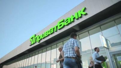 С начала года ПриватБанк заработал 5,2 млрд