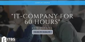 Курс: IT компанія за 60 годин