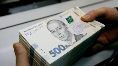 ПриватБанк выплатил более 1 млрд монетизированных субсидий