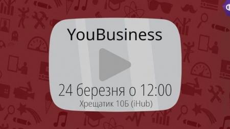 YouBusiness: бізнес-форум по роботі з рекламою на YouTube