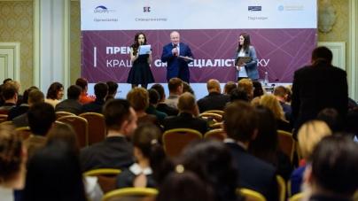 В Києві нагородили кращих GR-спеціалістів року