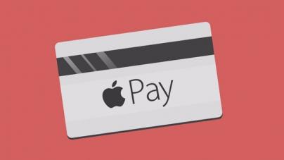 Apple выпускает собственную кредитную карту