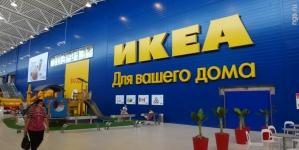 IKEA ждут большие перемены