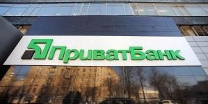 С начала года финмониторинг ПриватБанка заблокировал проведение незаконных и сомнительных операций на 880 млн грн