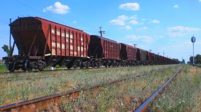 """""""Укрзализныця"""" собирается продавать объемы перевозок в своих вагонах"""