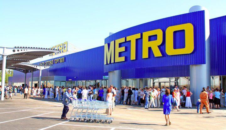 """Метро CASH&CARRY откроет 20 новых магазинов """"Бери-Вези"""""""