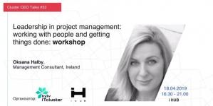 Leadership in project management: workshop
