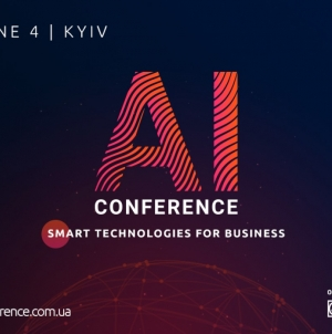 Kyiv to host AI Conference, annual artificial intelligence conference on June 4