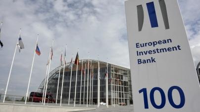 ЕИБ подсчитал, что инвестировал €1,5 млрд. в малый и средний украинский бизнес