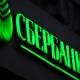 Сбербанк станет совладельцем Rambler Group