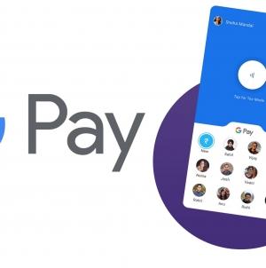 Теперь с помощью Google Pay можно оплачивать товары онлайн