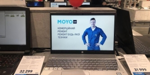 MOYO открывает сервисный центр