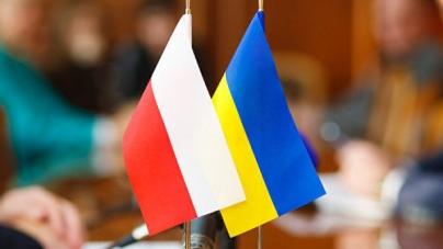 Украинский бизнес-хаб открылся в Польше