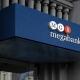 Харьковский «Мегабанк» привлек 5 млн. евро от швейцарского фонда