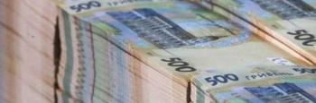 IFC впервые выпустила гривневые евробонды на 1,35 млрд. грн