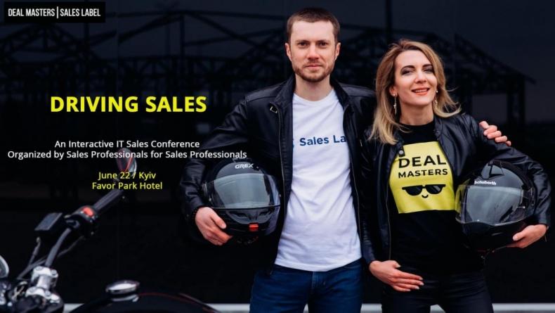 """IT-Sales конференція """"Заводимо продажі"""""""