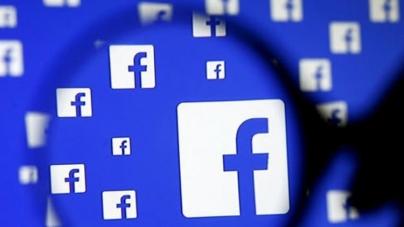 У Facebook новый дизайн. Из него исчезла верхняя плашка