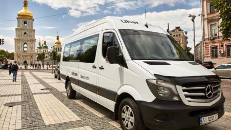 В Киеве запускается Uber Shuttle: цены и маршруты сервиса