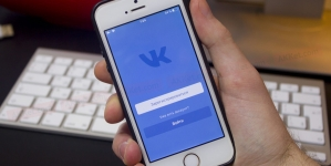 «ВКонтакте» начнёт продавать аудиокниги