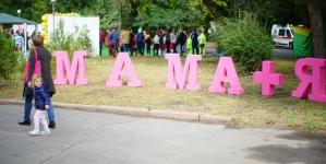 Зірки ТБ і шоу-бізнесу стануть гостями фестивалю дітей-сиріт із Києва і Київської області