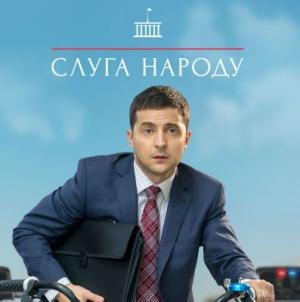 «Яндекс» купил права на сериал «Слуга народа» с Зеленским