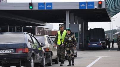 Таможни Украины перешли на единый счет