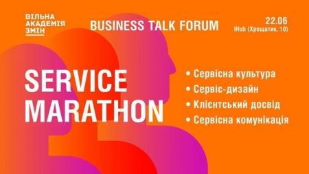 Service Marathon – Busines Talk Forum