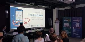 Институт им. Н.М. Амосова запускает программу домашней телемедицины