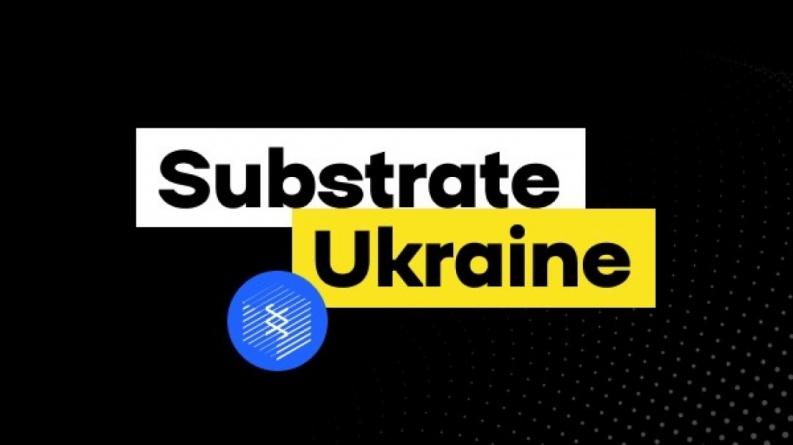 Hello Substrate: модульный блокчейн фреймворк от Parity