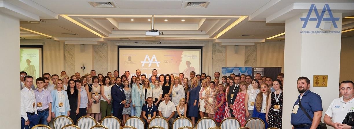 В Одесі пройшов Літній форум Асоціації адвокатів України «Золотий Дюк»
