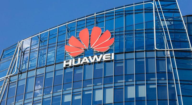 IEEE снимает ограничения для Huawei на редактирование и рецензирование научных публикаций