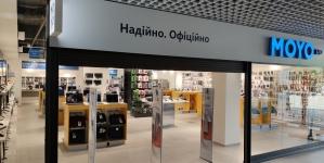 Сеть MOYO стала больше на пять магазинов