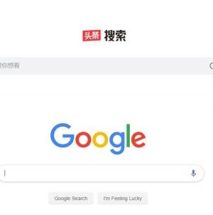 В Китае запустили поисковик с цензурой