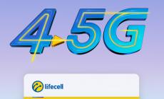 Абоненти lifecell тепер можуть користуватися 4G/LTE в роумінгу в 40 країнах світу