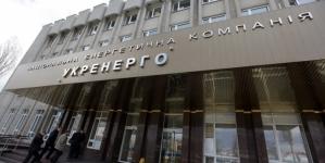 ЕБРР предоставляет кредит €149 млн. на модернизацию сети электропередачи в Украине