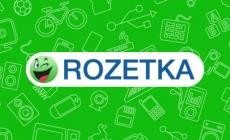 Rozetka обогнала Wikipedia в топ-5 самых популярных сайтов Украины в августе 2019-го