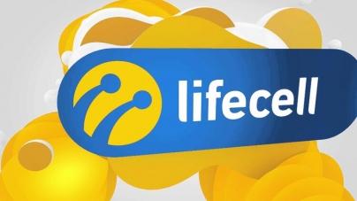 На 40% більше абонентів lifecell скористалися мобільним Інтернетом у роумінгу