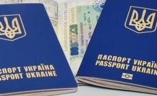 Инвестиционное гражданство может принести Украине более $100 млн